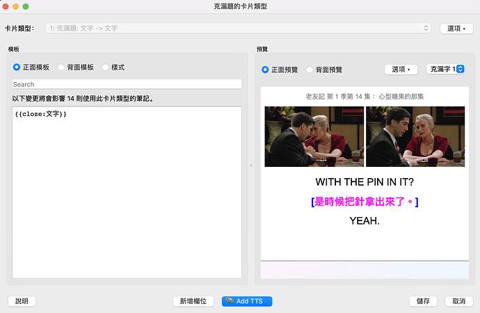 Screen Shot 2021-04-15 at 1.11.24 PM